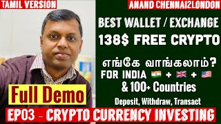 EP03 - Crypto Investing | Tamil | Best Wallet & Exchange | India,US,UK,Europe,Asia |138$ Free Crypto