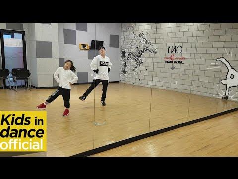 [키즈인댄스] 키즈댄스 나하은 (Na Haeun) - 트와이스(Twice) - 왓이즈러브 (What Is Love?) 연습스케치  Kpop Cover 少儿爵士