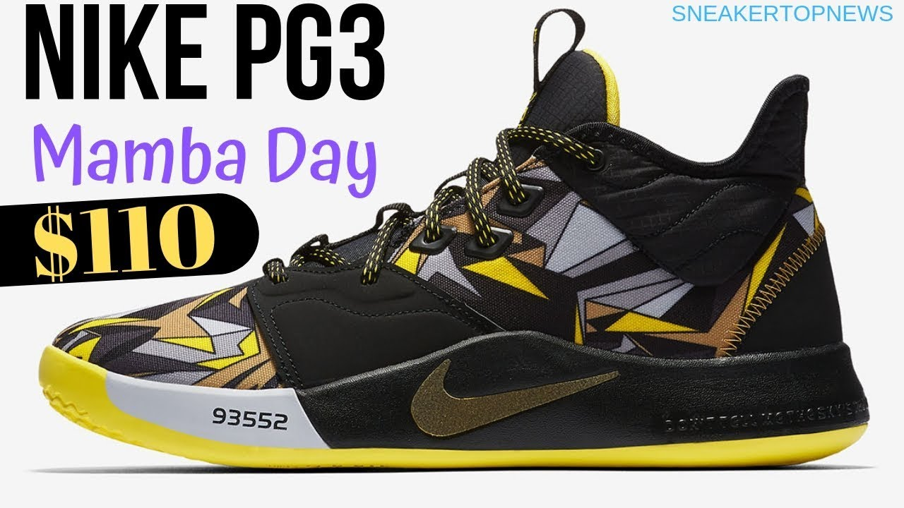 "quality design 034c7 de8bb The Nike PG3 ""Mamba Day"" Release Date April 13th, 2019 - YouTube"