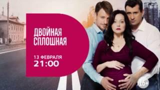 Кирилл Гребенщиков о сериале «Двойная сплошная»