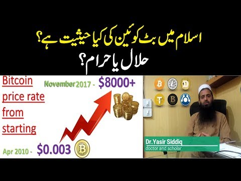 cryptocurrency is halal or haram   one coin halal or haram   fatwa for one coin one l