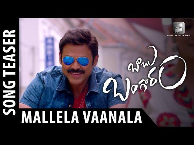 Mallela Vaanala Song Teaser - Babu Bangaram - Times of India