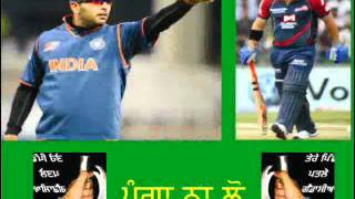 kings xi punjab theme song must watch wmv