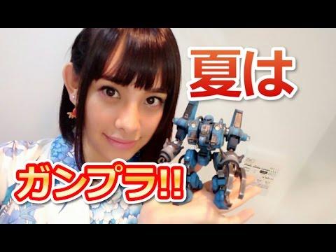 モビルワーカー(ラル機)完成!!/Gundam Building