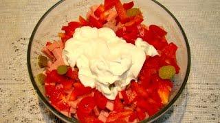 Салат сытный на скорую руку // rich salad whip