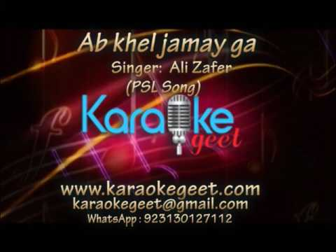 Ali Zafer-Ab khel jamay ga PSL Song (Karaoke)