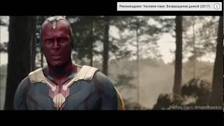 трейлеры новинки 2019 фантастика  лучшие нарезки Вижен Мстителе эра Альтрона   HD -нарезка YouTube