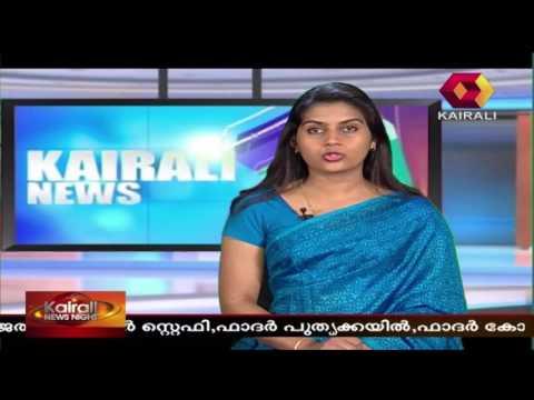 Kairali News Night | 19th January 2017