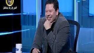 رضا عبد العال ينفعل على ابراهيم فايق و يعقد رهان جديد بـ نص مليون جنية على الهواء مباشرة😳😳
