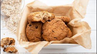 Овсяное Печенье Рецепт с Изюмом | Домашнее Печенье Овсяное