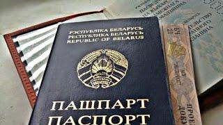 Як беларусам жывецца за мяжой / Форум   Как живется белорусским эмигрантам