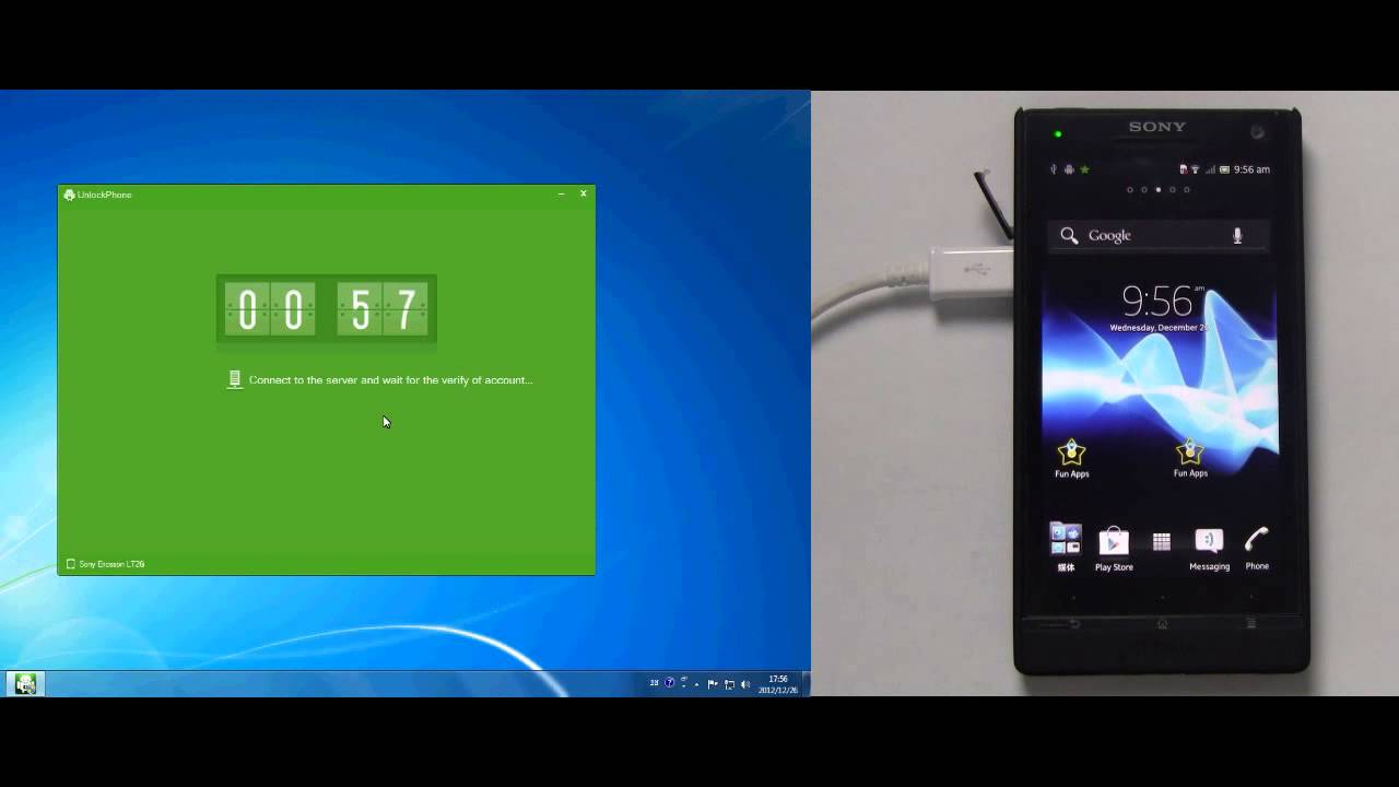 How to unlock bootloader Sony Xperia S (LT26i)