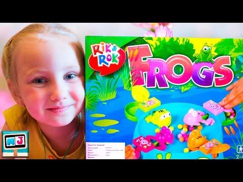 Настольная игра FROGS игра для детей Лягушки которые кушают шарики
