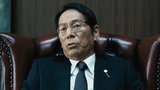 大杉漣さんの姿も/『アウトレイジ 最終章』Blu-ray&DVD発売記念<特別映像> 大杉漣 検索動画 29