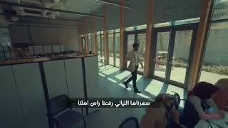 اغنية للطلاب الكليه👩🎓❣// تعبنا واجتهدنا وعلى القمه صعدنه🎵