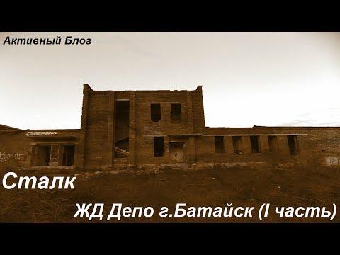 свинг знакомства Батайск
