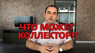 видео Талион Плюс Украина
