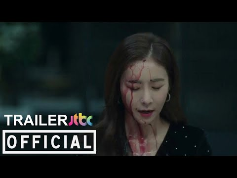 Graceful Friends (JTBC drama) - OFFICIAL TRAILER