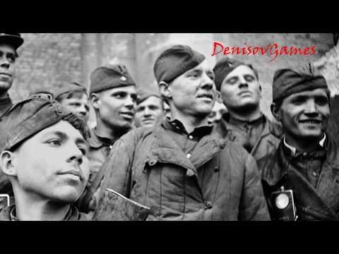 Страшная История - Паранормальное 1941-1945