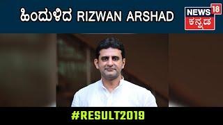 result2019 #Verdict2019withNews18 #Loksabhaelection2019 #Election20...