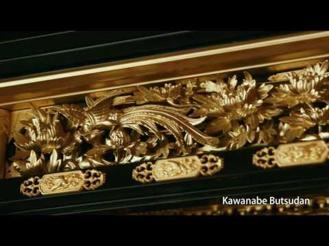 Traditional Handicrafts / Beauty of Life, Kagoshima