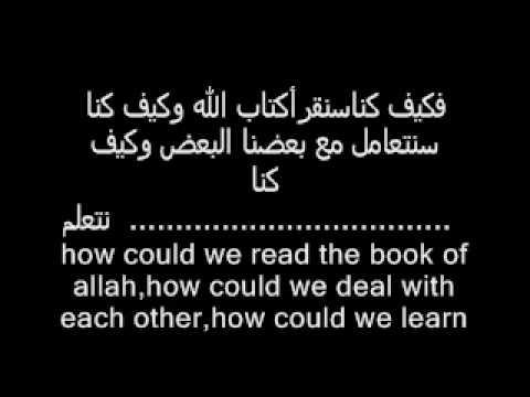 قسم الله بالحروف في القرآن allah swears by letters in qoran