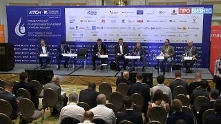 Новости Бизнеса - II Федеральный ИТ-Форум нефтегазовой отрасли России