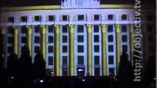 Новогоднее проекционное шоу в Харькове