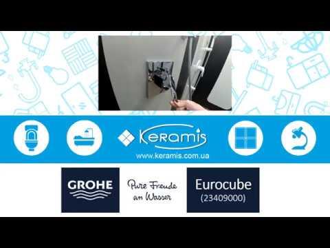 Ощутите настоящий восторг с душевой #системой Grohe Eurocube 23409000