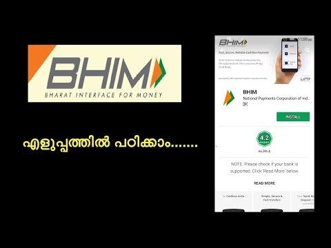 Bhim App Review in Malayalam