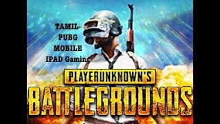 🔴 Tamil , HINDI , ENGLISH  - PUBG MOBILE GAMEPLAY - ipad gaming