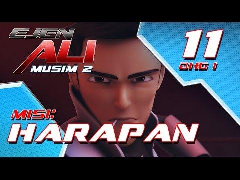 Ejen Ali Musim 2 (EP11) - Misi : Harapan [Bahagian 1]
