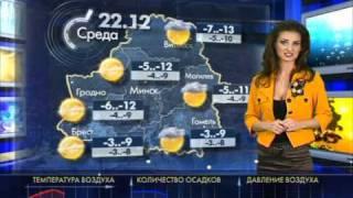 Погода на Неделю(, 2010-12-18T17:53:57.000Z)