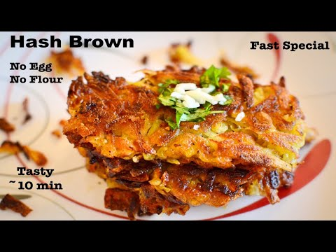 Hash Brown Recipe   How To Make Crispy Hash Browns   Fast Special
