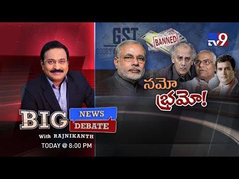 Big News Big Debate || Modi slows down Indian economy? - TV9