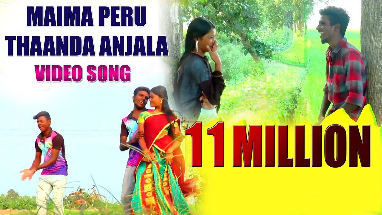 EN MAIMA PERUTHAANDA ANJALA HD VIDEO SONG CHENNAI GANA #1