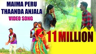 EN MAIMA PERUTHAANDA ANJALA HD VIDEO SONG CHENNAI GANA