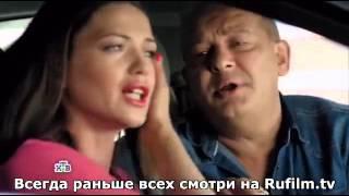Муж по вызову 2015, Комедия, Мелодрама,Русское кино