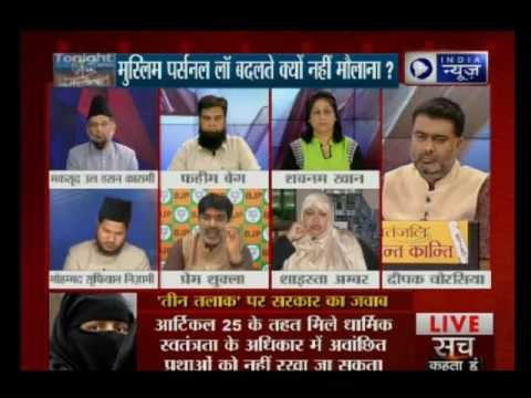 Tonight with Deepak Chaurasia: Why clerics do not support change of Muslim personal law?