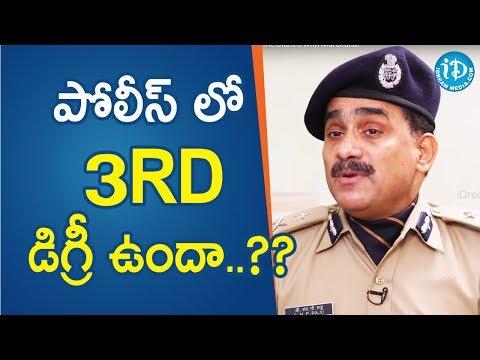 పోలీస్ లో 3rd డిగ్రీ ఉందా..??  - CRPF IG GHP Raju || Crime Diaries With Muralidhar