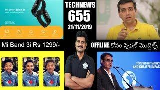 Technews 655 Mi Band 3i,Samsung S11 120HZ,Realme Offline Mobiles,VIVO S1 Pro