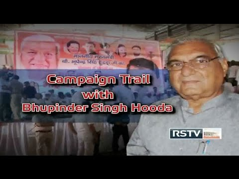 To The Point with Bhupinder Singh Hooda (Haryana Elections Special)