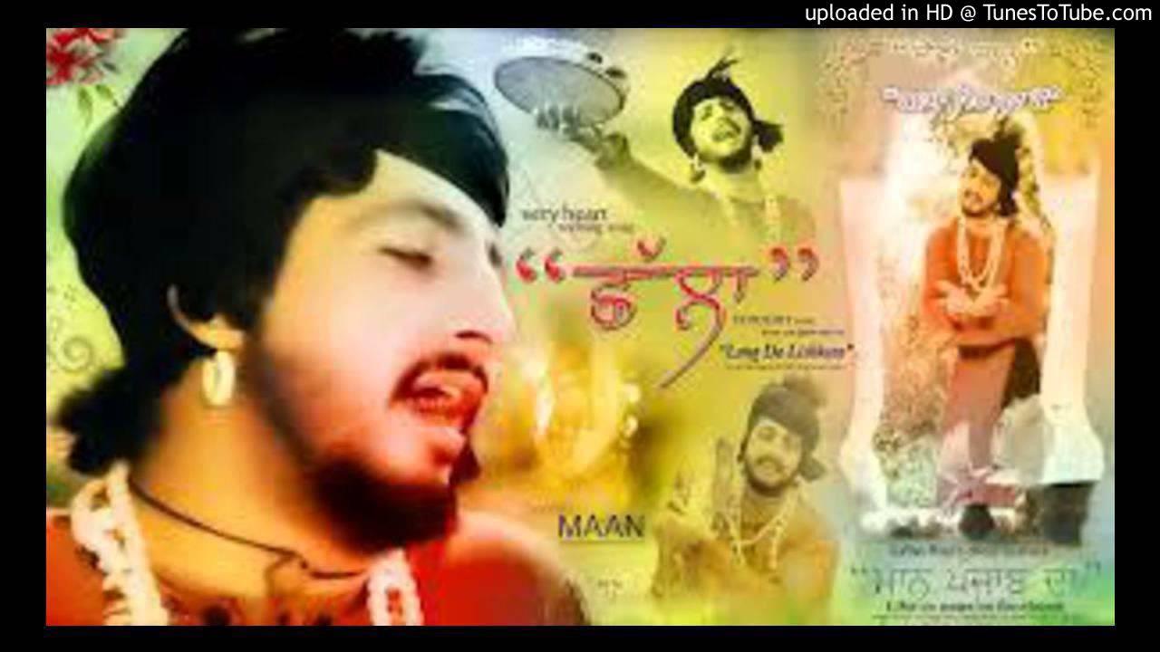 Sada Dil Mod De | Gurdas Maan Lyrics, Song Meanings, Videos, Full