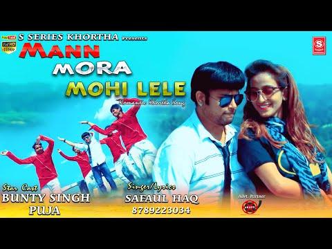 Bunty Singh Ka New Sabse Hit Khortha Nagpuri Song # Man Mora Mohi Le Le # Singer Safaul Haq
