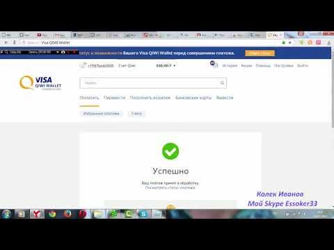 Как вывести деньги с WebMoney на кошелек Payeer и Qiwi без аттестата вебмани