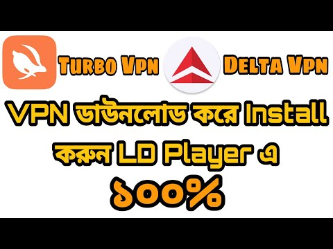 how-to-download-delta-vpn-&-turbo-vpn-and-install-on-ld-player-|-cpa-marketing-|-bd-android-tips