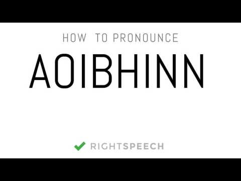 Aoibhinn - How to pronounce Aoibhinn