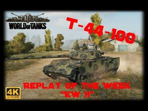 "Let's Play World of Tanks | T-44-100 | Replay of the Week ""KW 11"" [ German - Gameplay - 4K ]"