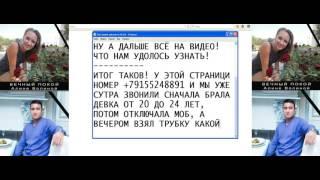 Любимая сестра Алина Кучма врача-убийцы врет телеканалу Россия 24