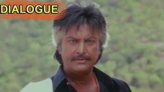 Mohan Babu Mark dialogue || Rayalseema Ramanna Chowdary Movie || Mohan Babu, Jayasudha